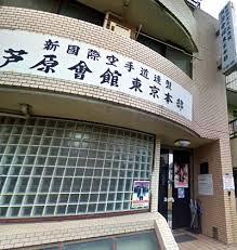 東京本部外観